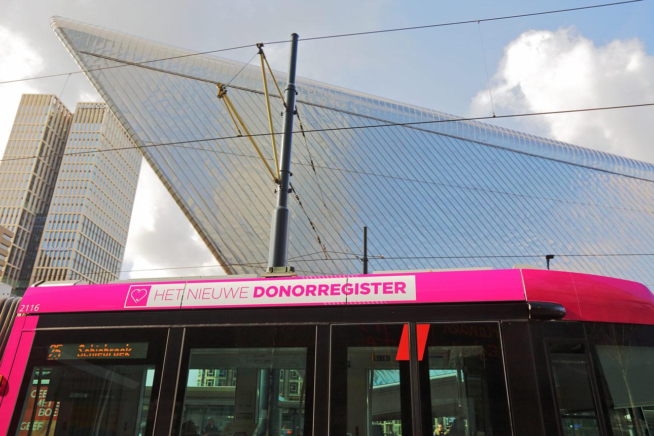 200304-Rotterdam-Wilmar-10