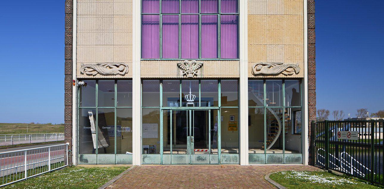 Architectuurfotografie van fotograaf Den Haag