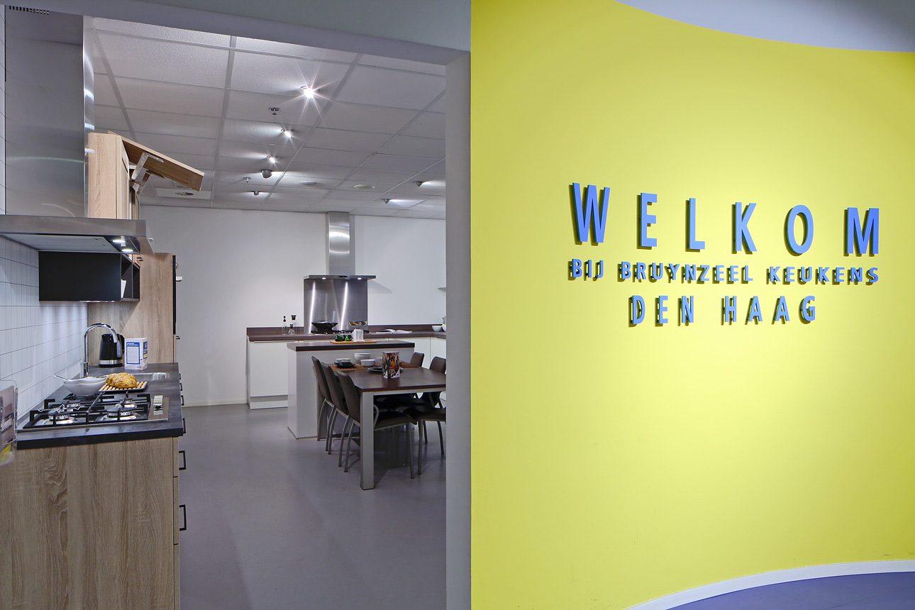 winkelinrichting showroom interieur fotografie Den Haag