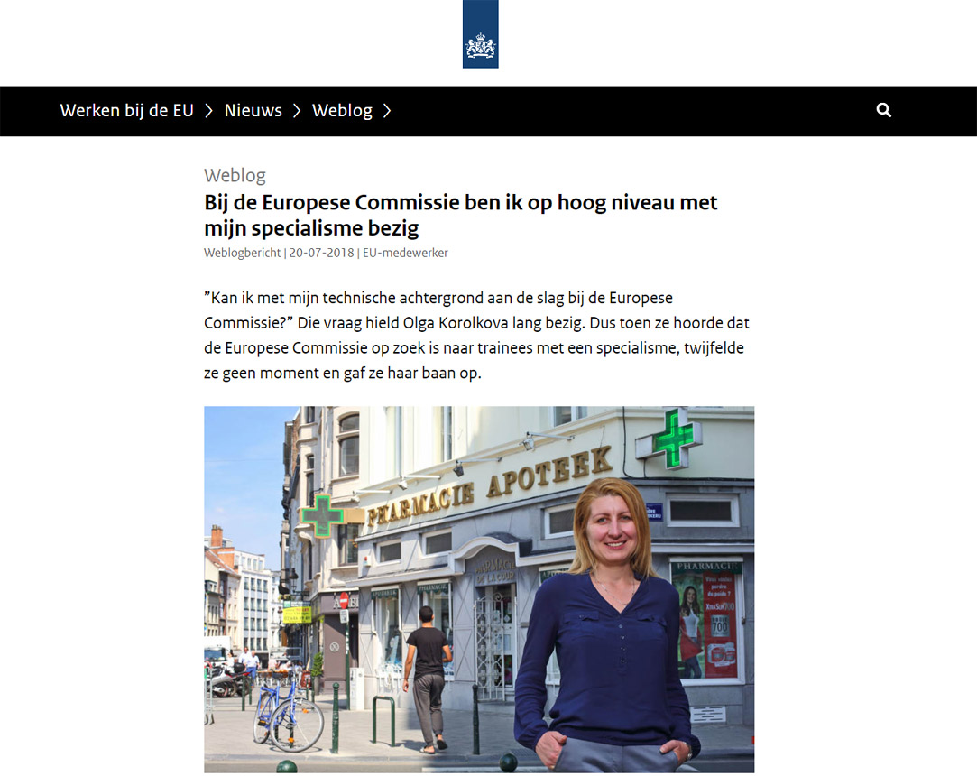 portretfotografie Bedrijfsfotograaf in Den Haag